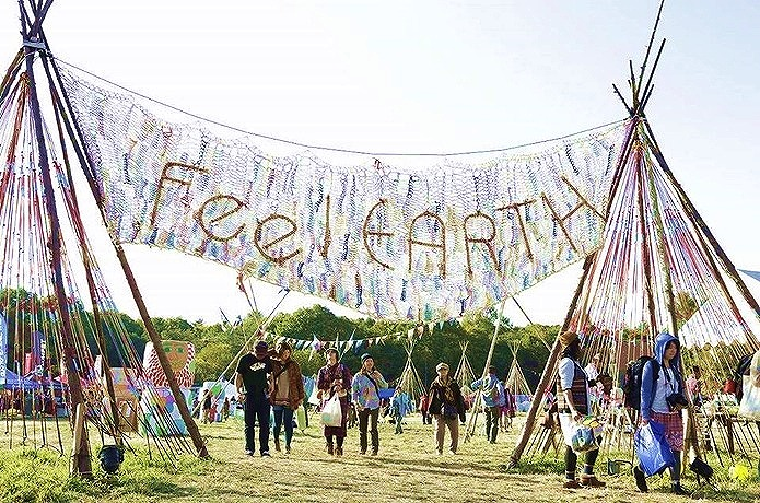 2014年のFeel EARTH