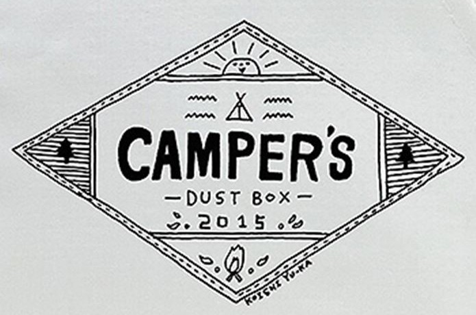 CAMPER_S_logo_up_20150428