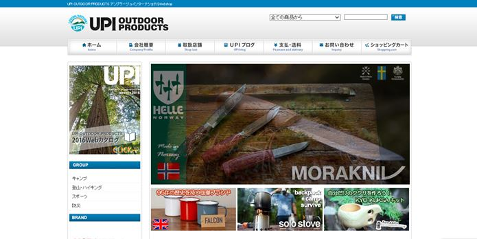 UPI OUTDOOR PRODUCTS