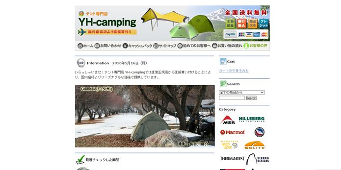YH-CAMPING
