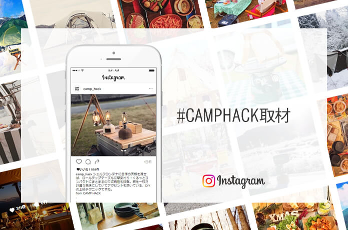 camphack_img_2