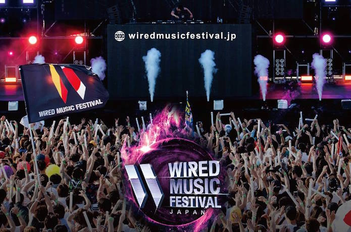 夏フェス WIRED MUSIC FESTIVAL(三重)