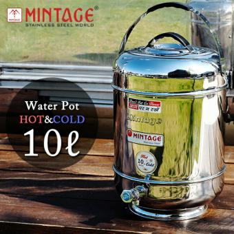 mintage hot&cool